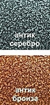 Порошковая покраска Антик