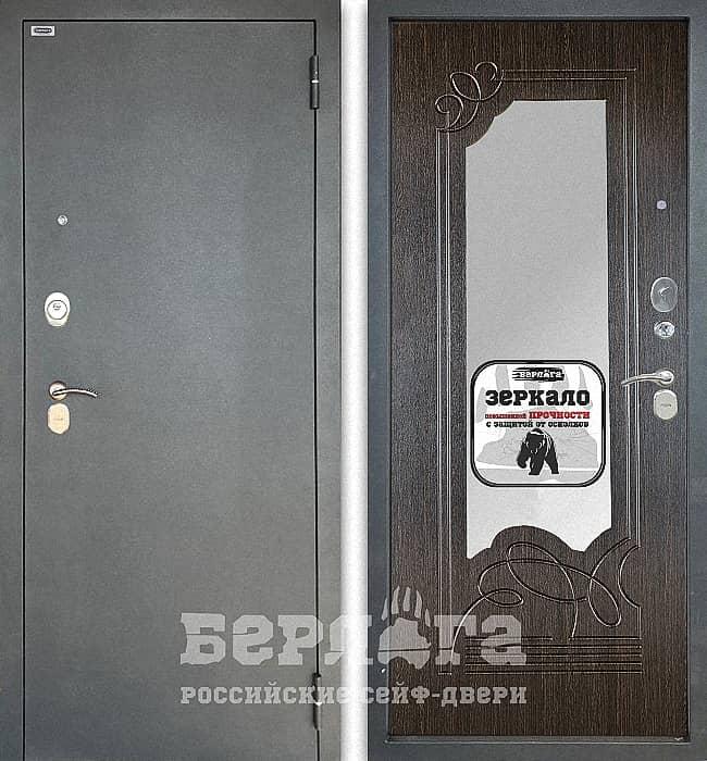 Дверь БЕРЛОГА ТРИНИТИ 3К ОЛЬГА Венге