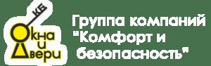 Логотип компании Комфорт и Безопасность