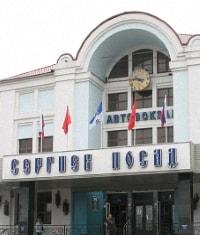 Офис Автовокзал