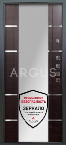 "Сейф-двери АРГУС ""ЛЮКС ПРО"""